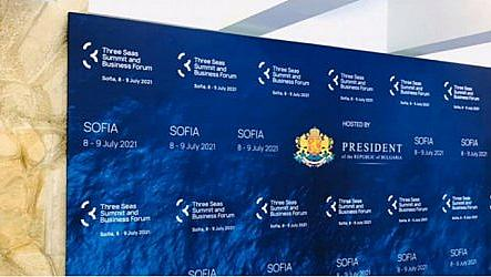 """Продължава инициативата """"Три морета"""""""