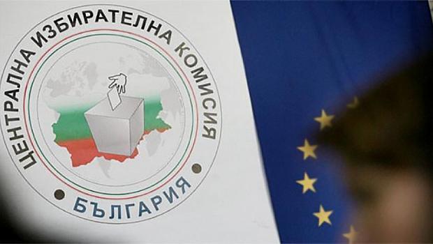 ЦИК отказа среща с президента за изборите