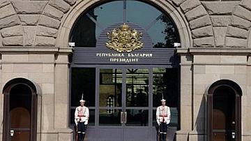 Задържани са съветник на президента Радев и секретаря му