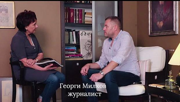 Георги Милков за новинарските сериали от седмицата